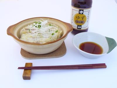 ミルフィーユ鍋ぽん酢.JPG